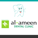 AL AMEEN DENTAL CLINIC