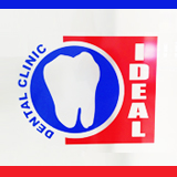 IDEAL MULTISPECIALITY DENTAL CLINIC