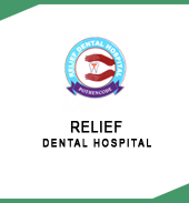 RELIEF DENTAL HOSPITAL
