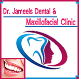 DR. JAMEEL'S DENTAL & MAXILLOFACIAL CLINIC