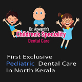 DR. ASWANTH'S CHILDREN SPECIALITY DENTAL CARE
