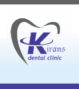 KIRANS SPECIALITY DENTAL CLINIC